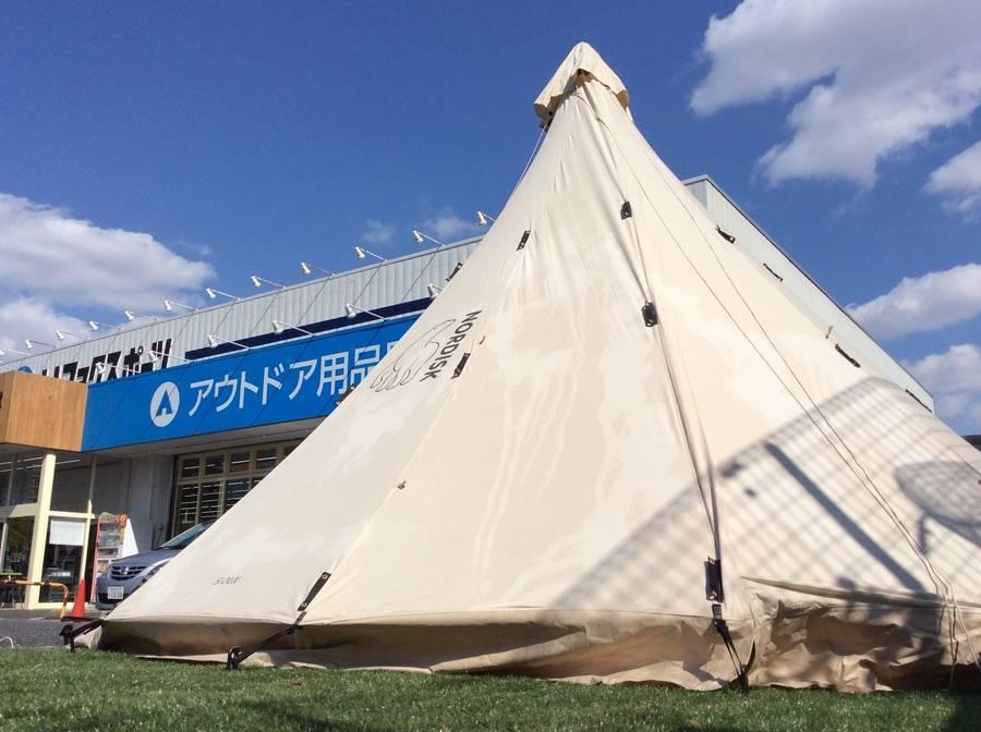 【TFスポーツ柏】難有激安テント。NORDISK(ノルディスク)SIOUX(スー)入荷。【中古アウトドア・中古キャンプ用品】