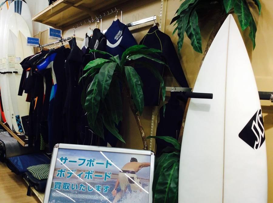 【TFスポーツ柏】中古サーフボード買取&販売中!【中古サーフボード・中古ウェットスーツ】