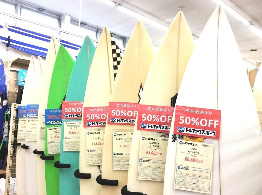 【TFスポーツ柏店】サーフボード最大50%OFFセール中!8/20(日)まで!【中古ショートボード・中古サーフボード】