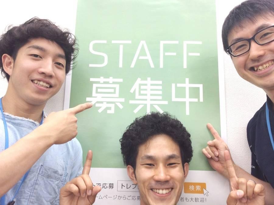 【スポーツ柏】スタッフ募集!未経験者大歓迎!社員登用強化中!
