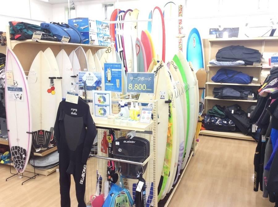 【スポーツ柏】高額サーフボードのセール情報!