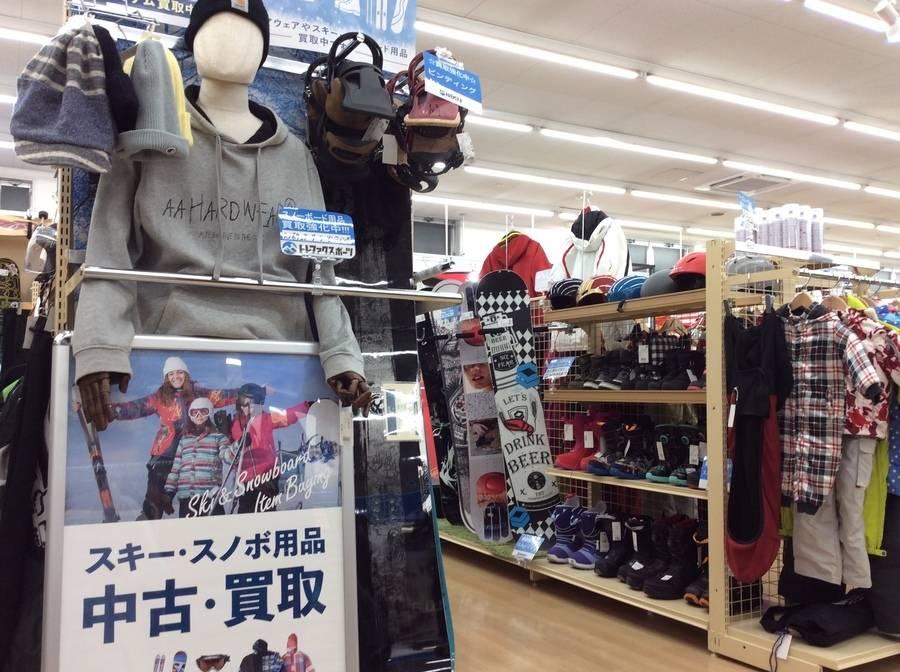 【スポーツ柏】スキー・スノーボード売場拡張しました!!!