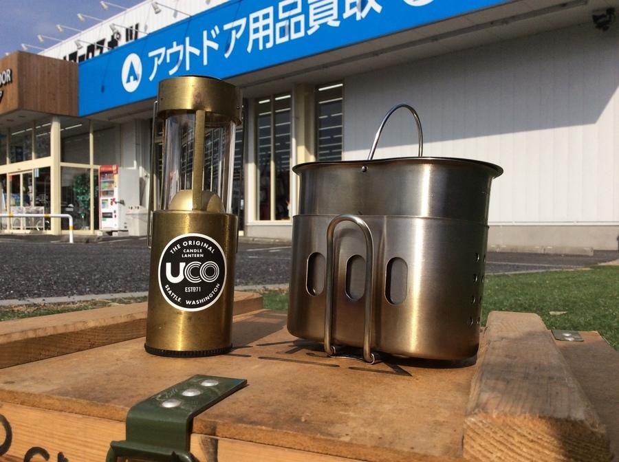 【スポーツ柏」UCOキャンドルランタン Bush Craft Inc.クッカー 入荷。