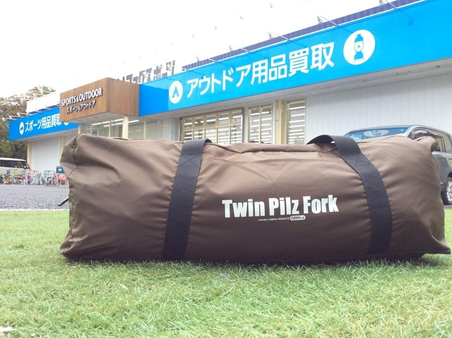 【スポーツ柏】OGAWA Twin Pilz Fork(ツインピルツフォーク)入荷!