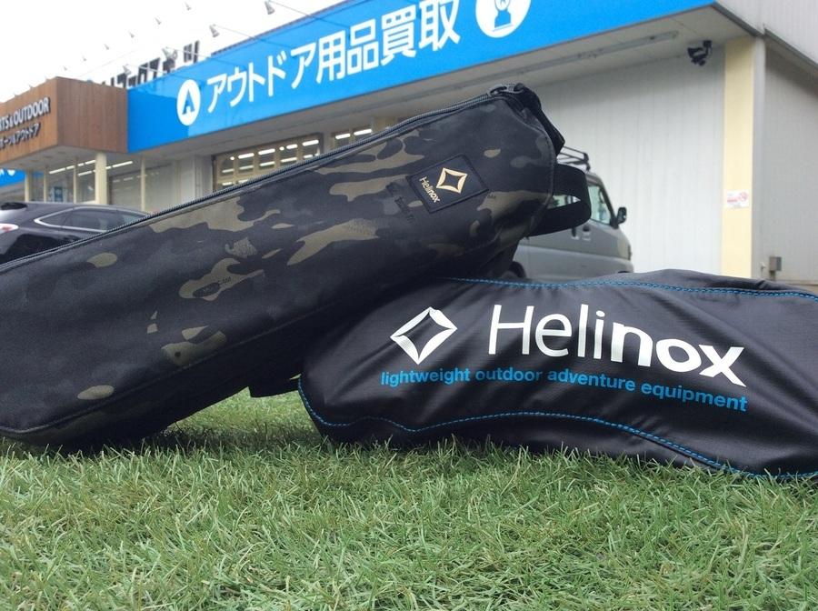 Helinox ヘリノックスのチェアとテーブル入荷情報!