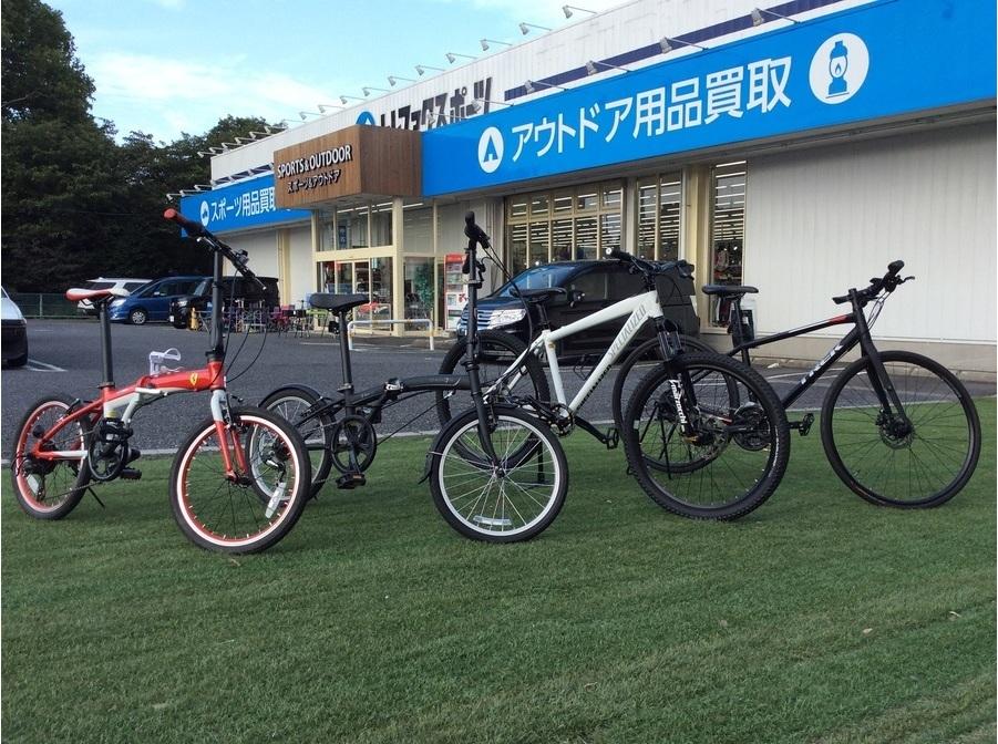 スポーツバイクや折りたたみ自転車が続々入荷中!!
