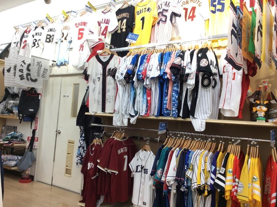 野球用品を売る・買うならトレファクスポーツ柏店へ!