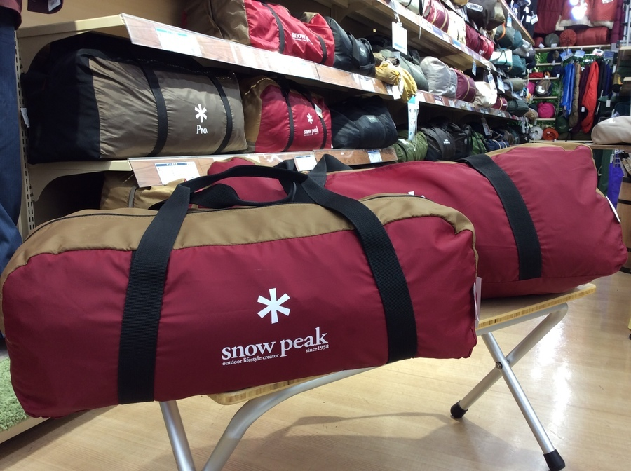 最新出品情報!オンラインでスノーピークの中古キャンプ用品が購入できます。