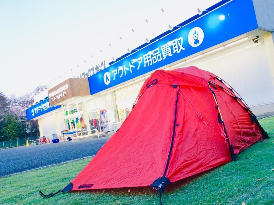 ヒルバーグの二人用テント、ヤヌー張ってみました。