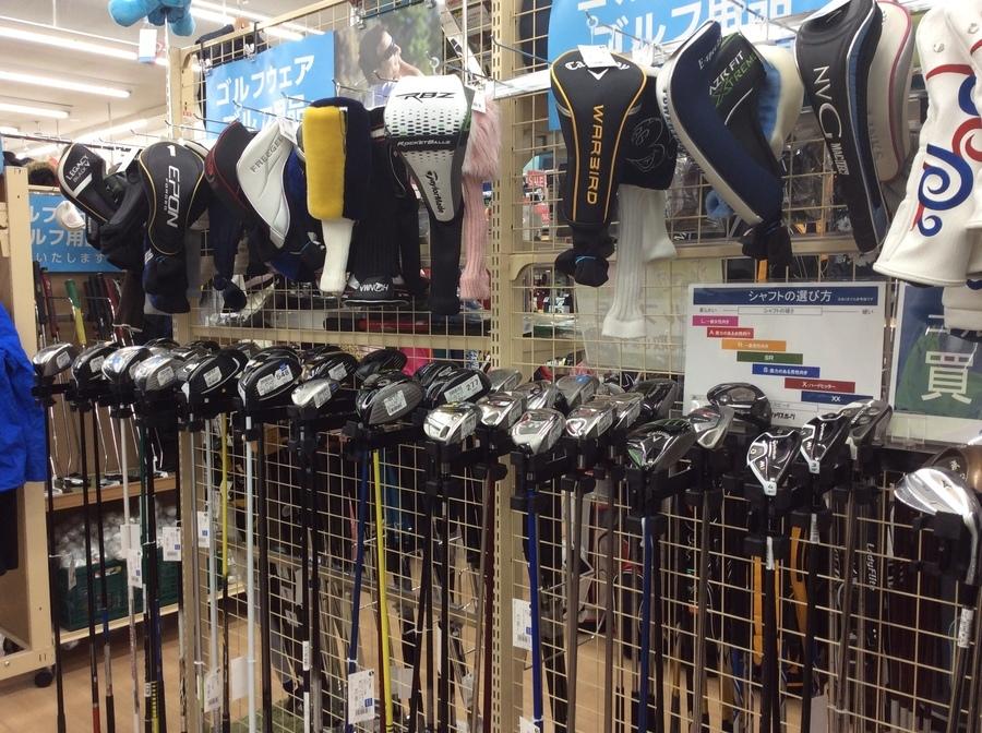 オンラインで買えるゴルフウェア・クラブのご紹介!!