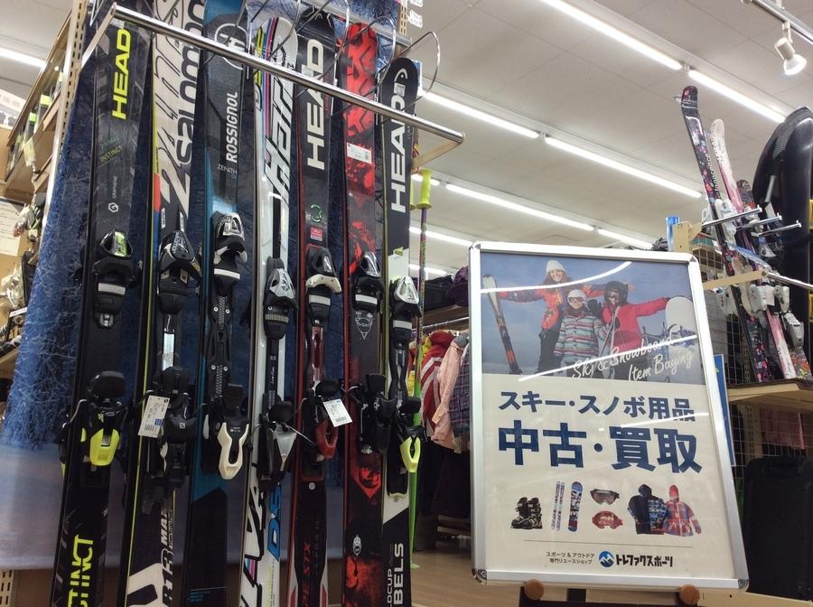 スキー・スノーボード用品を売る・買うならトレファクスポーツ柏店へ!