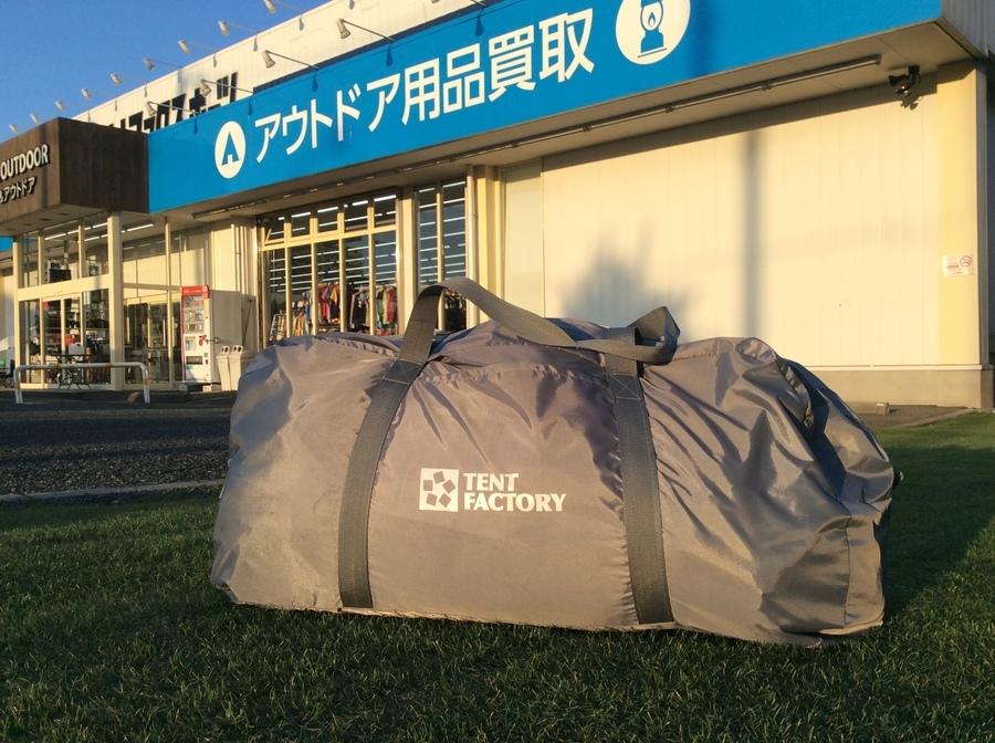 08/29(土曜日)テントファクトリー(TENT FACTORY)の2RスクリーンテントAOBA設営予告!!