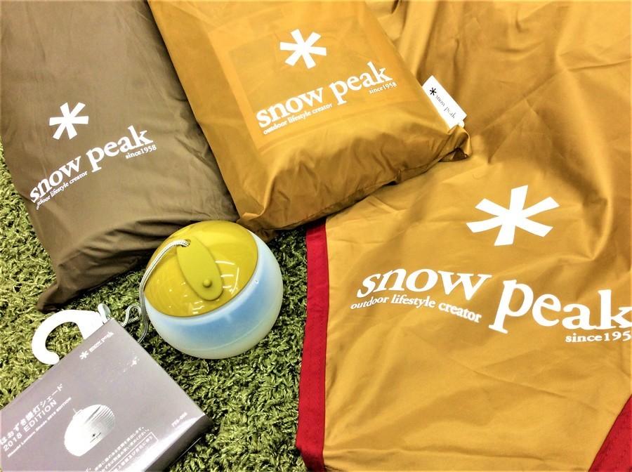 ネットで購入できるスノーピーク製品です!!