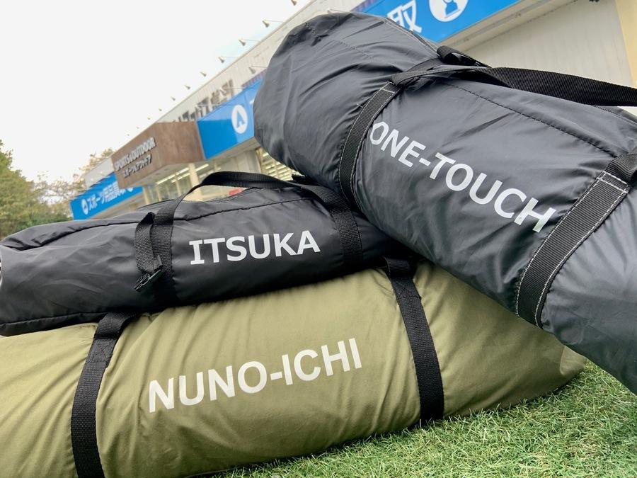 最近入荷のDODのテント・タープ設営・組み合わせてみた!いつか!ヌノイチ!ワンタッチー!
