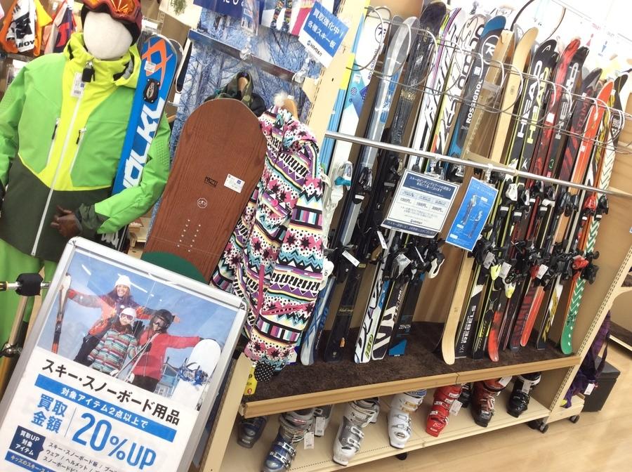 【中古買取】スキー・スノーボード用品を売るならトレファクスポーツ柏店まで!!