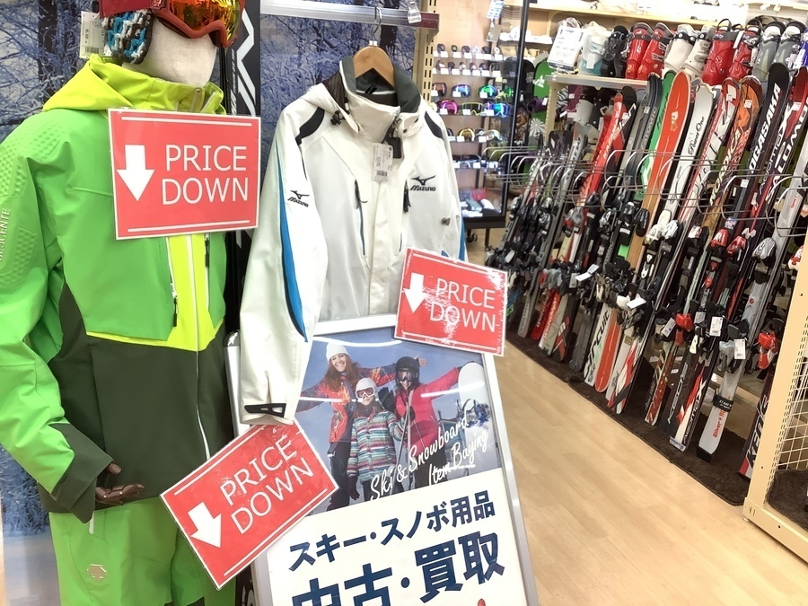 【最大50%オフ】スキー・スノーボード大特価!!ウィンターセール実施中!!