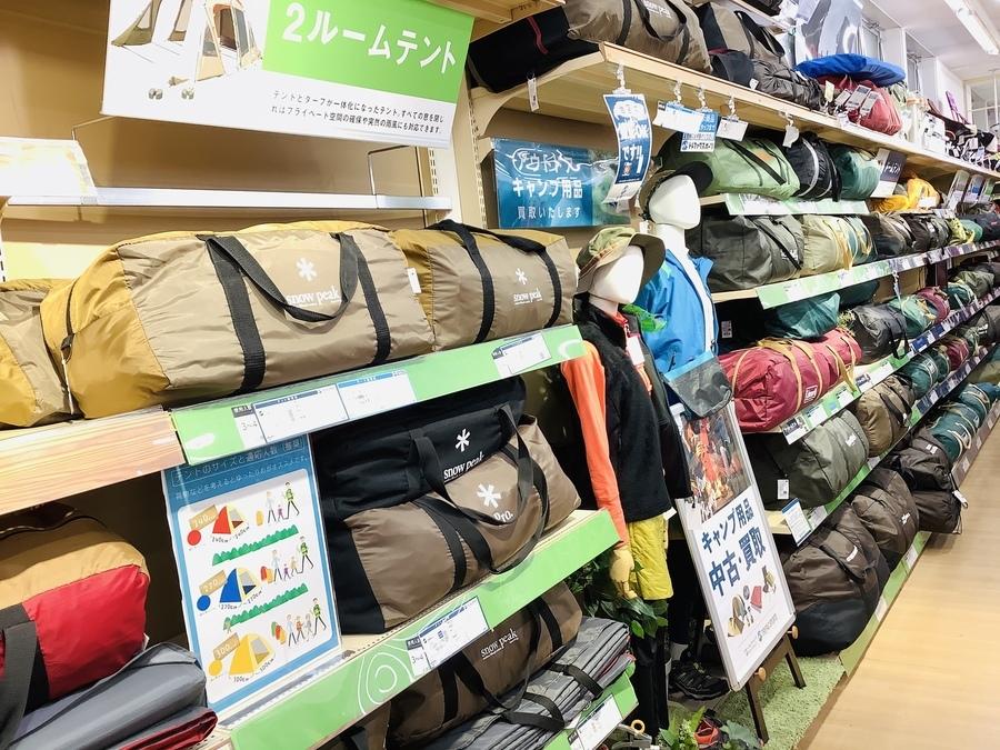 【キャンプ買取】テント・タープ売場拡張いたしました!!