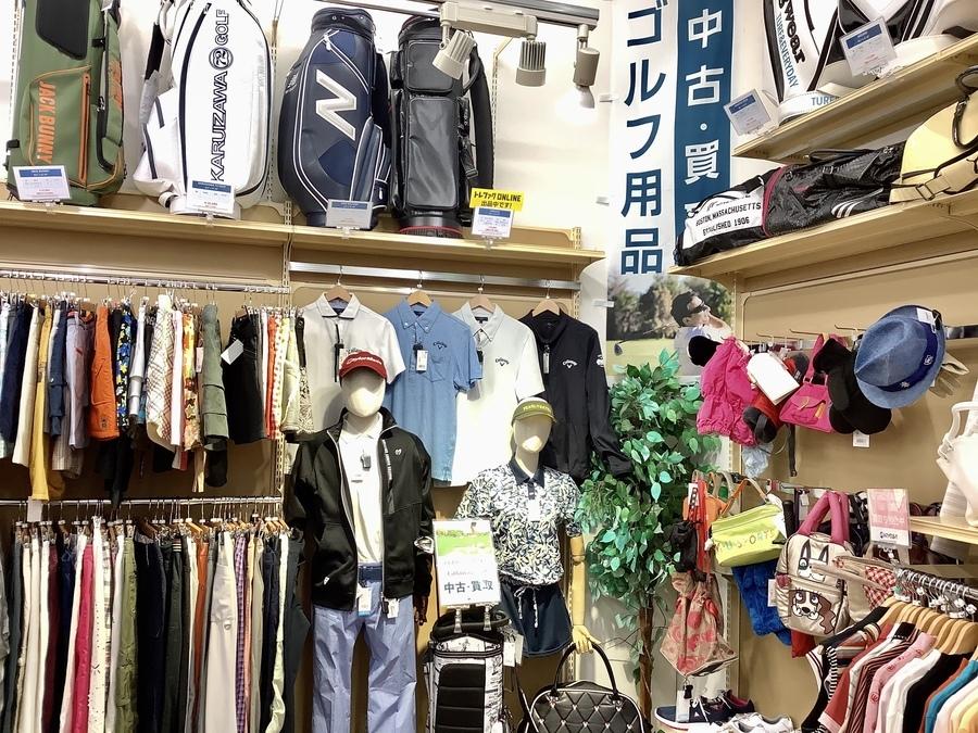 【PEARY GATES(パーリーゲイツ)高価買取】ゴルフ用品&ゴルフウェア強化買取中!