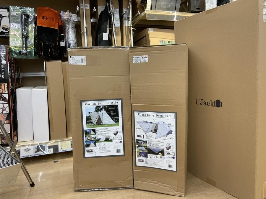 【初心者必見】UJackのエントリードーム&デザート450が再入荷しました!!