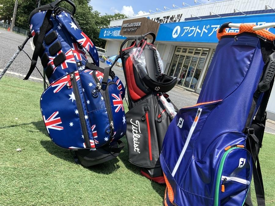 【ゴルフ用品買取】セルフプレーに!軽量なスタンドタイプのキャディーバッグをご紹介!