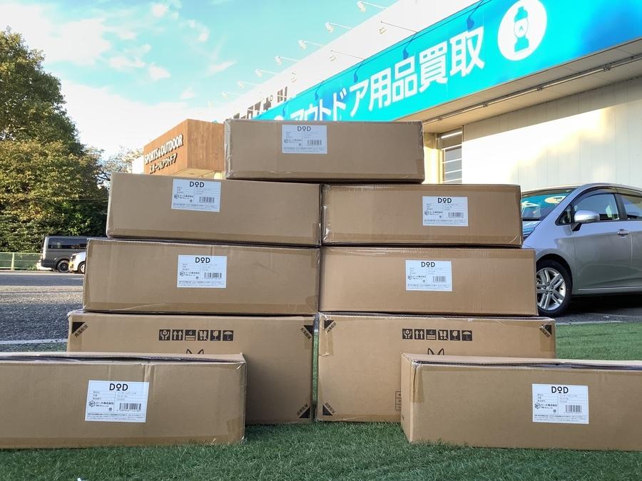 【DOD速報】DODのワンポールテント全サイズ入荷!ブラック&タンカラー!