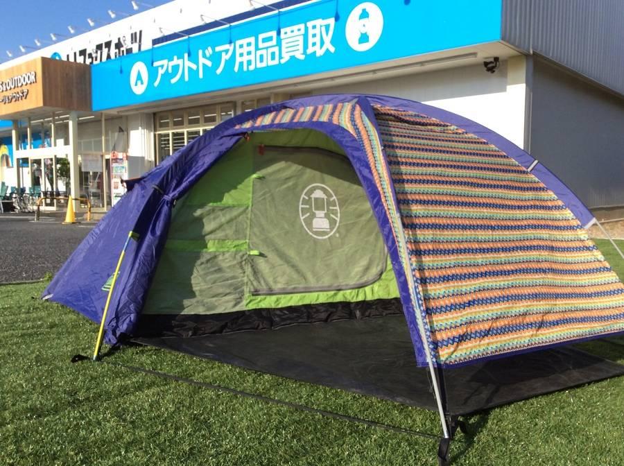 「アウトドアのキャンプ用品 」