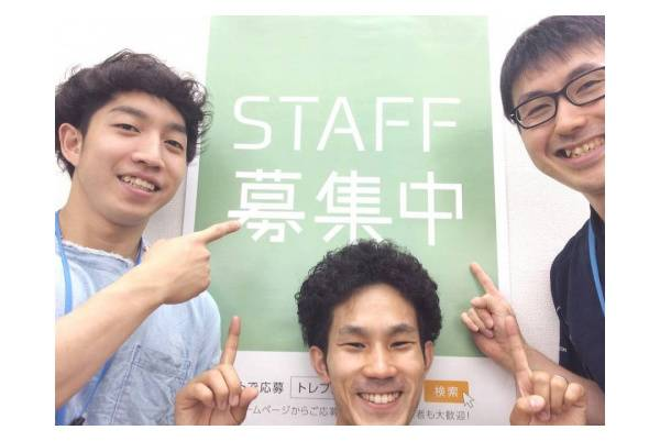 「スポーツ用品の野田 スタッフ募集 」