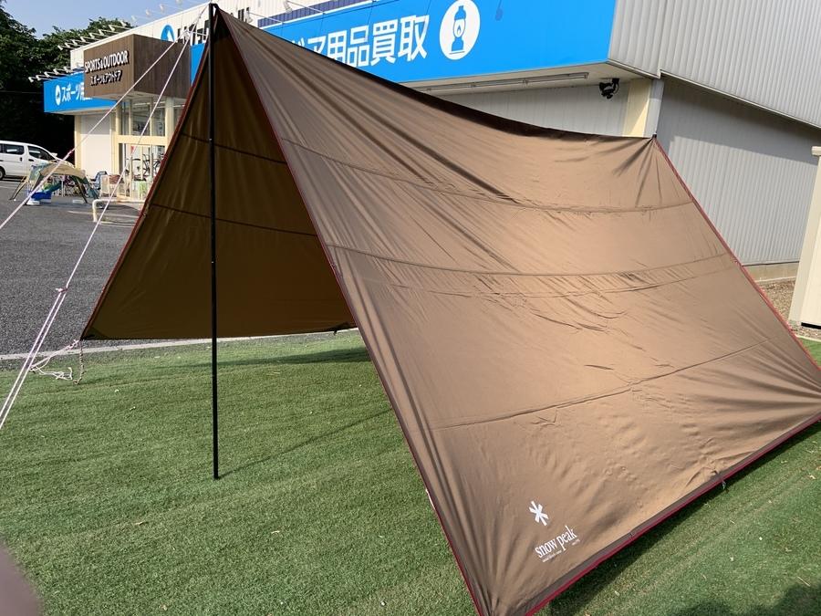 「アウトドア用品のキャンプ 」
