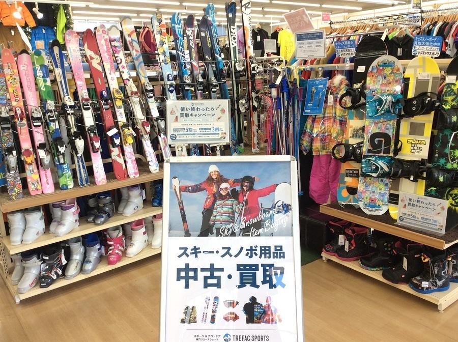 「スポーツ用品のキッズ スキー 」