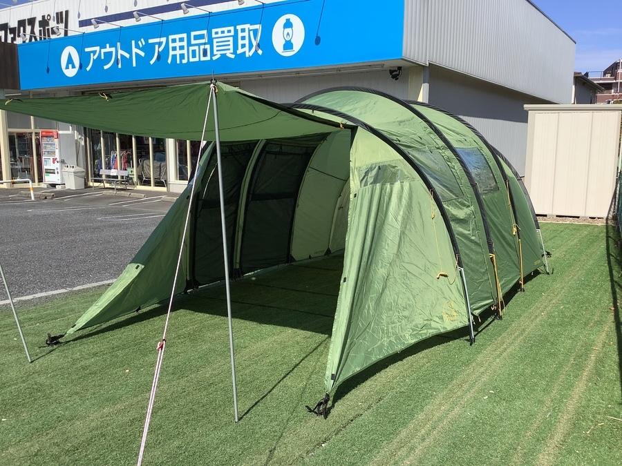 「アウトドア用品のキャンプ用品 」