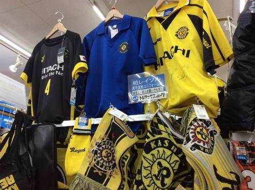 松戸 柏 サッカー