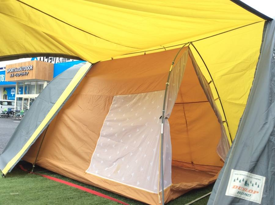 キャンプ用品のDUNLOP