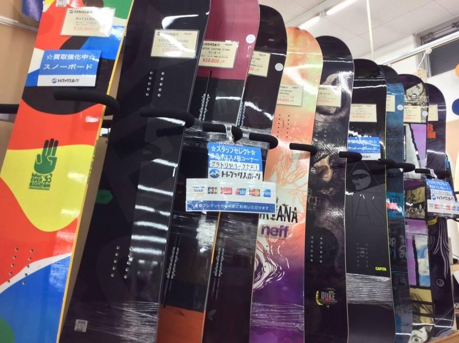 中古スキー用品の中古スノーボード用品