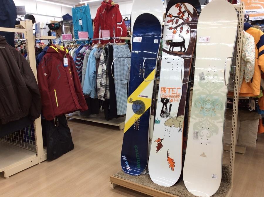 スノーボードのスノボ