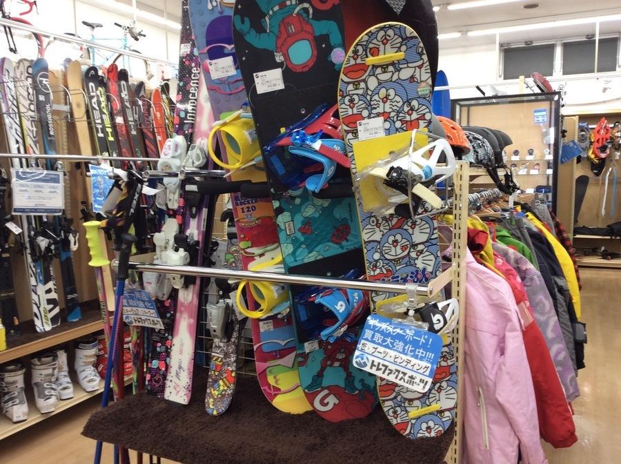 スキーの買取り