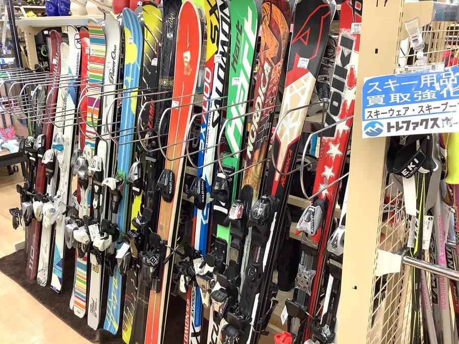 スキーのウィンタースポーツ