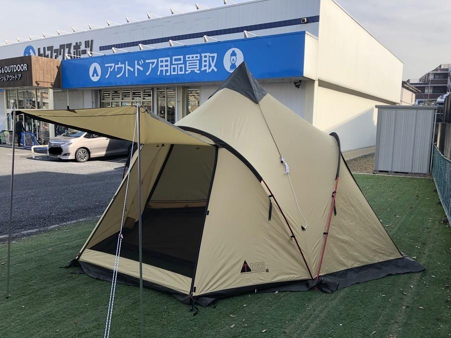 アウトドア用品のモノポールテント ワンポールテント