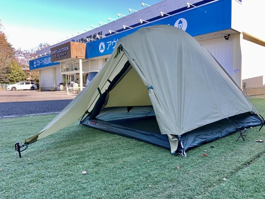キャンプ用品のムーンライト3型
