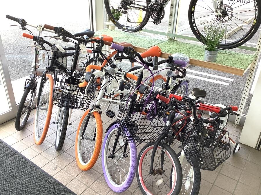 自転車のサイクル用品