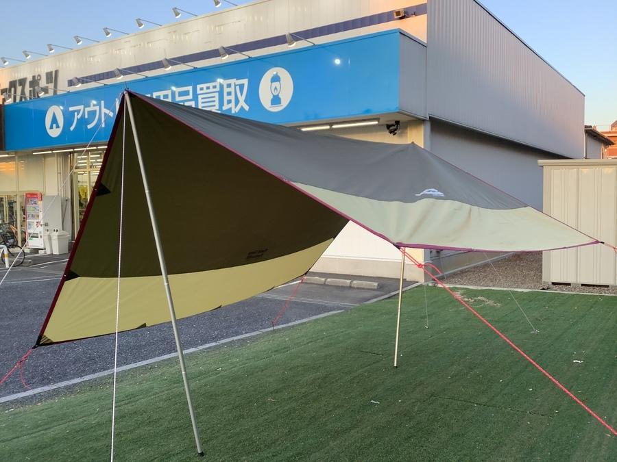 オガワのテント