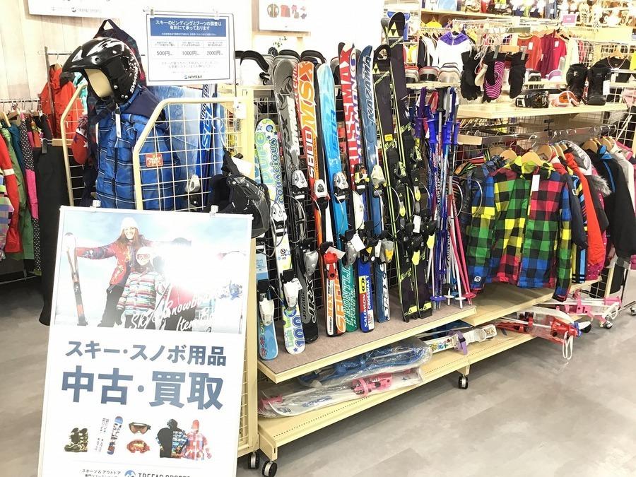 【スポーツ幕張】子供のスキー用品をお探しの方はトレファクスポーツ幕張店へ!