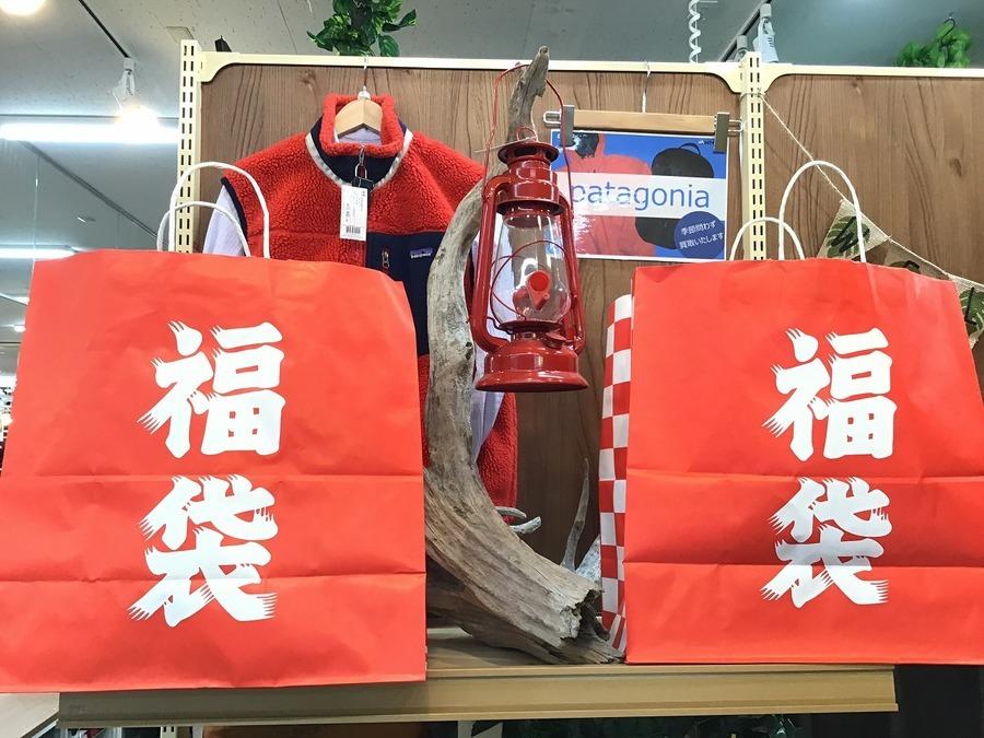 【スポーツ幕張】未使用品を売るなら1月が絶対にお得です!!