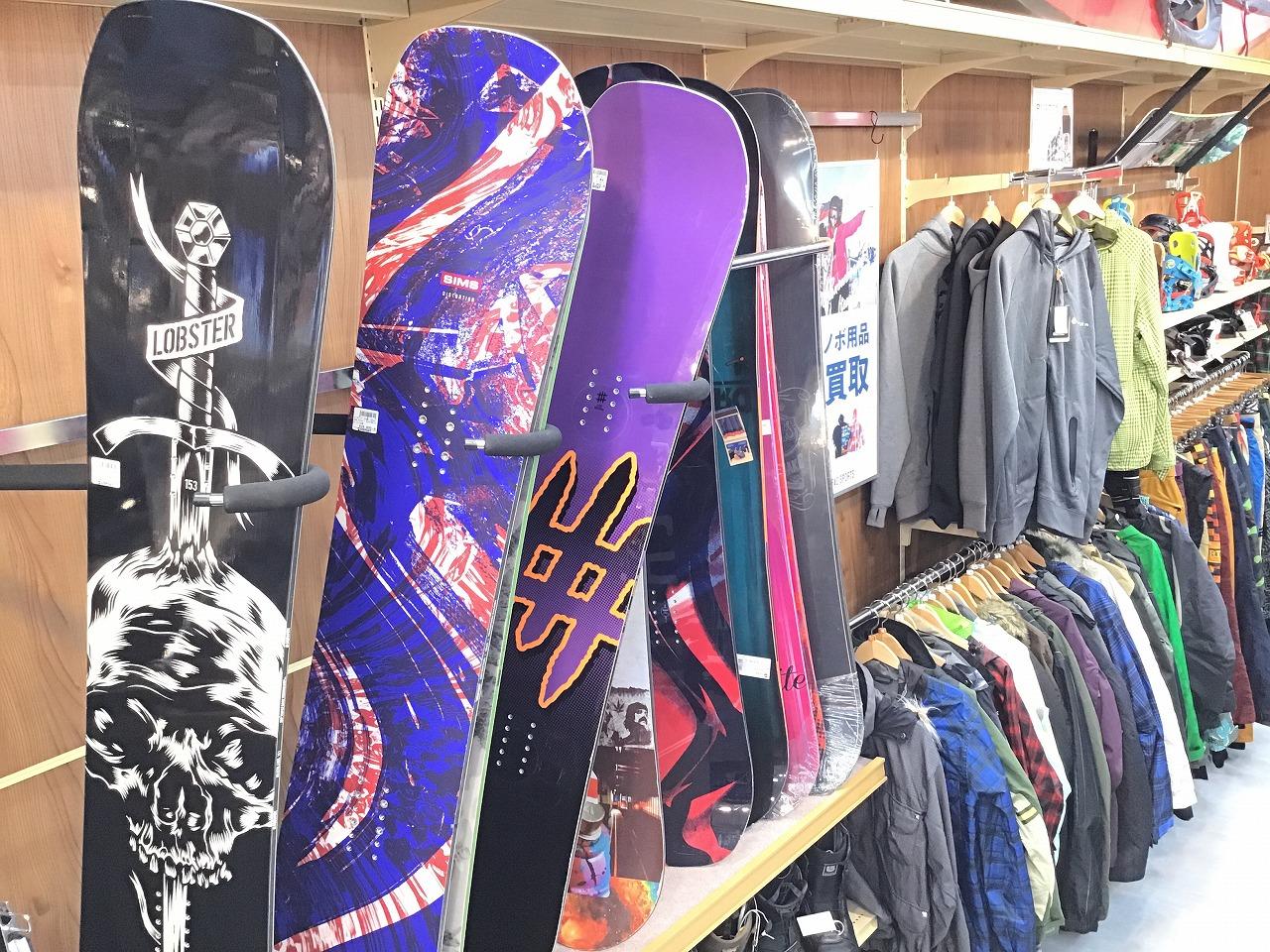 【中古・買取】スノーボード用品の買取はトレファクスポーツ幕張店へ!