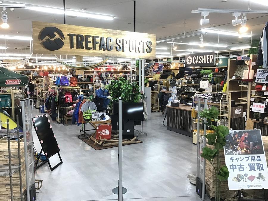 千葉市周辺の中古アウトドアショップならトレファクスポーツ幕張店!