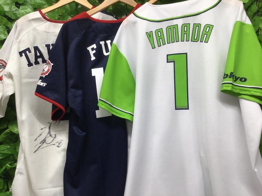 【TFスポーツ幕張】ヤクルトスワローズのユニフォーム!スマホで簡単購入!