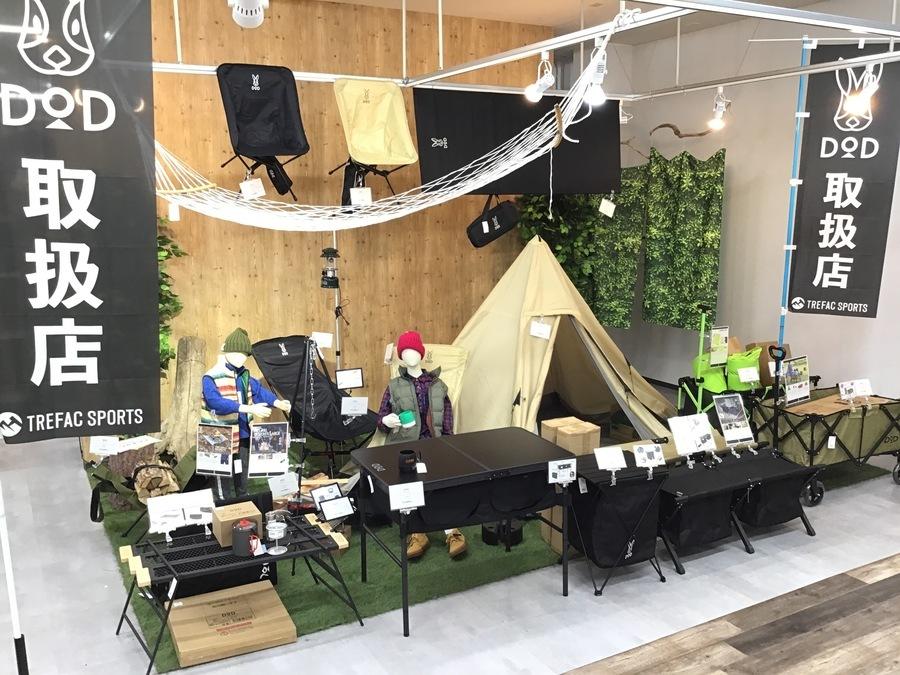 錦糸町、亀戸、新小岩からアクセスの良いキャンプ用品店はトレファク幕張!