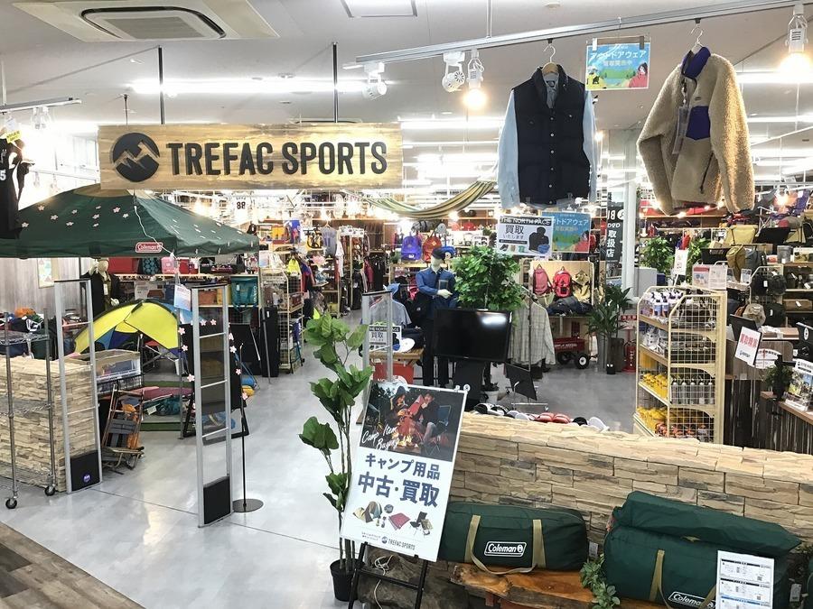 千葉のキャンプ用品店はトレファクスポーツ幕張!浦安市、市川市でキャンプ用品の買取&販売をご検討なら当店へ!