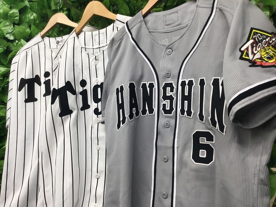 阪神タイガースのユニフォームをお探しならトレファクスポーツ幕張店へ!