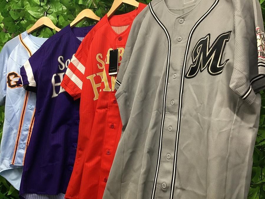 レアなプロ野球ユニフォーム特集!スマホで購入できます!