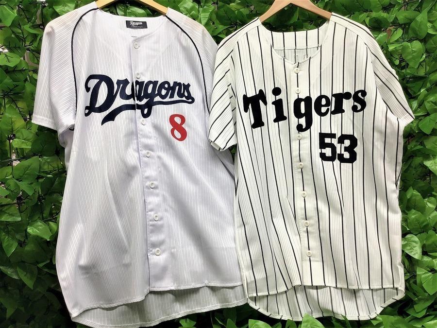 プロ野球ユニフォームをお探しなら当店へ!セ・リーグご紹介!